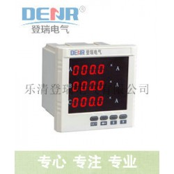 供应三相数显电流表电压表,三相数显电流表电压表信誉保证