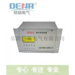 供应DRXX-II型微机消谐装置,微机二次消谐器厂家质优价惠