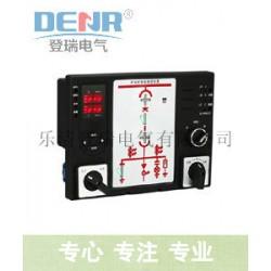 DRDQ-2400D开关柜智能操控装置产品特点