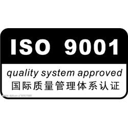 新疆石油企业招标中拥有ISO三体系证书能加几分?