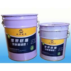 沈阳瑞特建固灌浆树脂(环氧灌封胶)灌补微细裂缝