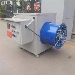 供应 耐高温燃油暖风机 大功率暖风机 厂家直销