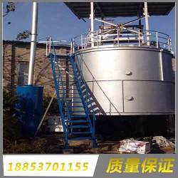 菏泽密闭式有机肥发酵罐生产流程及特点