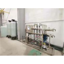 苏州纯水设备 反渗透纯水设备 纯水制水机