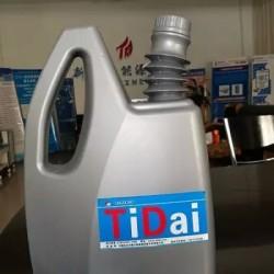 燃油清净增效剂
