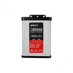 DPX-400W LED防雨电源