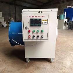 冬季供暖设备 养殖电动暖风机