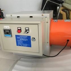 大功率养殖电动暖风机 工业暖风机
