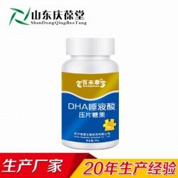 DHA唾液酸压片糖果抖音货源