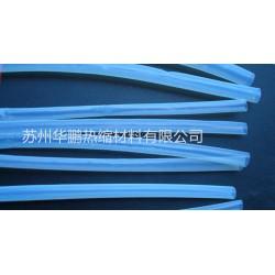 供应铁氟龙热缩套管,耐高温125°热缩套管耐腐蚀热缩管