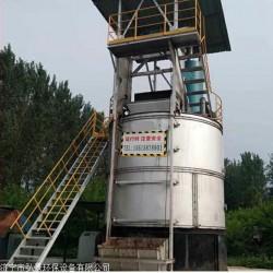 鸡粪发酵罐使用效果、全封闭设计、厂家流量定制