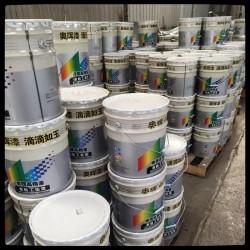 环氧富锌底漆2021年生产厂家含税含运费