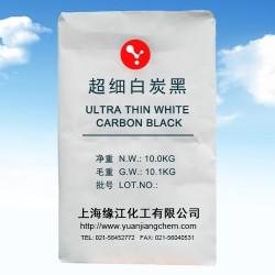 增稠剂补强剂用沉淀法白炭黑/二氧化硅气相法