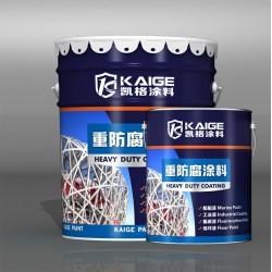 广州改性环氧重防腐面漆 环保排污设备漆