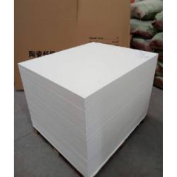 轻质陶瓷纤维板玻璃钢化炉炉衬保温隔热材料