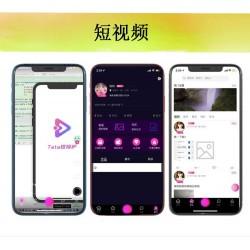 梦幻短视频系统源码搭建直播电商android原生开发平台