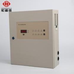 消防壁挂式10A电源箱/KT9282消防直稳压电源柜