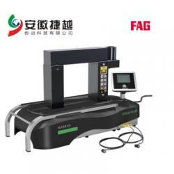安徽捷越FAG轴承加热器Heater200