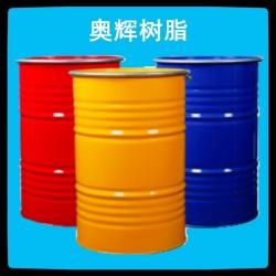 山东东营威海油性催干剂、复合催干剂干料