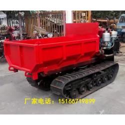 张家界市5吨履带运输车金尊专业生产8吨山地履带式搬运车发货快