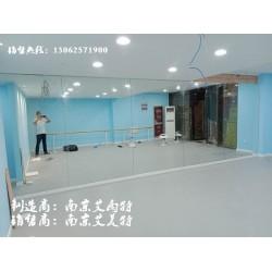 南京玻璃镜子供应