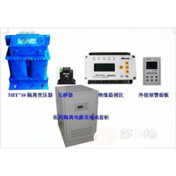 ES710系列医用隔离变压器3.15KVA-10KVA