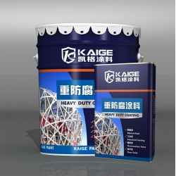 肇庆物流园建设 黑色醇酸耐热漆 废气处理系统高温油漆