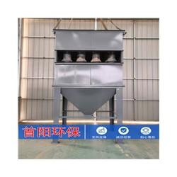 200吨水泥仓顶单机除尘器配用24袋单机除尘器就可以