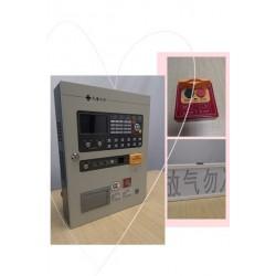 JB-QBL-QM210气体灭火控制器/机房气体灭火系统