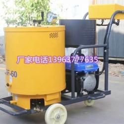 马路伸缩封修补机小型移动式热熔釜公路地面灌缝车