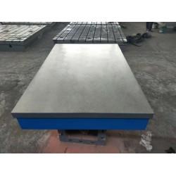 专业定制 铸铁平台 00级划线平台 各种T型槽平台 加工制作