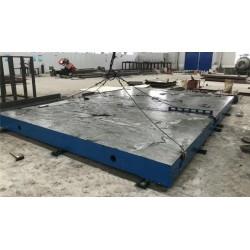 装配T型槽平台 钳工划线铸铁平台加工 机械划线平板 铆焊平台