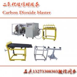 二氧化碳致裂设备采矿技术方法