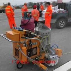 热熔化标线料机器单缸小热手推道路地面划线车画线机马路标线机
