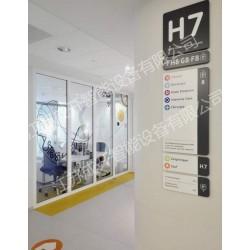 不锈钢科室牌定制 亚克力标志牌定做 标识标牌厂家提供设计