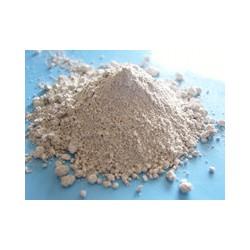 天津鸿雁生产加工厂长期供应:电气石(碧玺)粉
