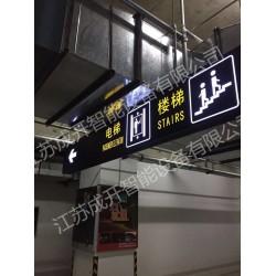定制地下车库双面吊挂灯箱 出口指引灯箱 led发光指示牌定制
