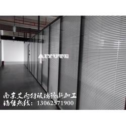 南京玻璃隔断安装