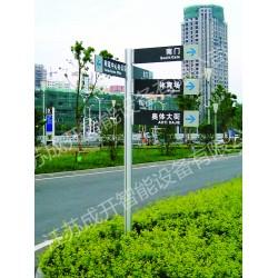 建设新农村 景观标志制作 公路园区箭标指示牌定制 标识标牌
