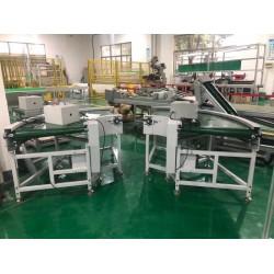 塑料模组网带输送机订购厂家