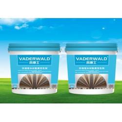 VADERWALD木德士-环保型木材,板材,木制品氨熏变色剂