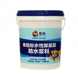 雷烁单组份水性聚氨酯防水浆料厂家直销招代理