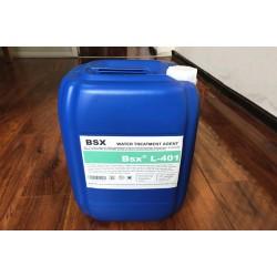 秦皇岛电厂循环水阻垢缓蚀剂L-401产品应用