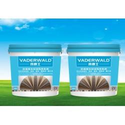 VADERWALD木德士-环保型木材活性变色剂-木材改色处理