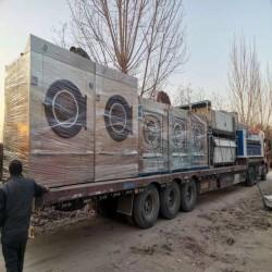 唐山出售二手节能烘干机,150公斤二手快速烘干机
