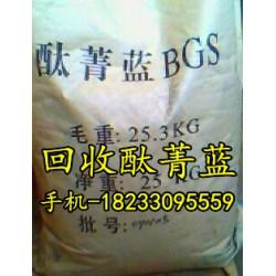 邯郸市嘉洁化工原料回收有限公司回收颜料价格高现金交易