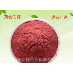 藏红花冲饮品 固体饮料 植物饮料代加工