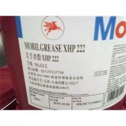 美孚XHP222高温润滑脂 美孚222高温润滑脂