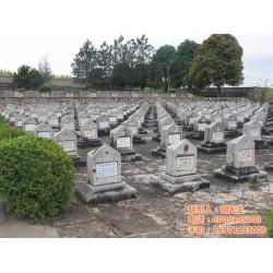 武汉殡葬批发、殡葬、天堂思源