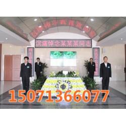 专业策划全程陪同、武汉殡仪